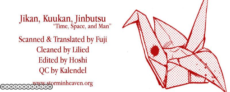 Jikan Akima Jinbutsu 2 Page 1
