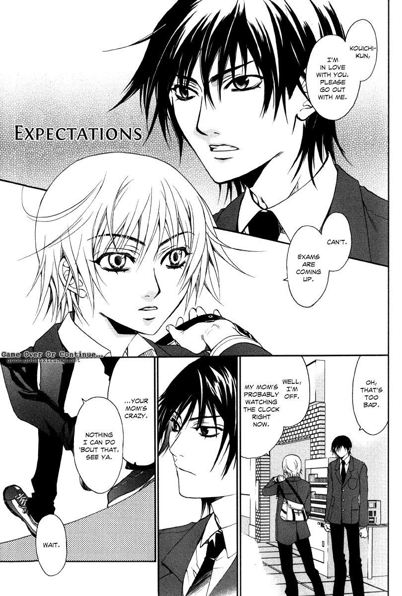 Jikan Akima Jinbutsu 4 Page 2