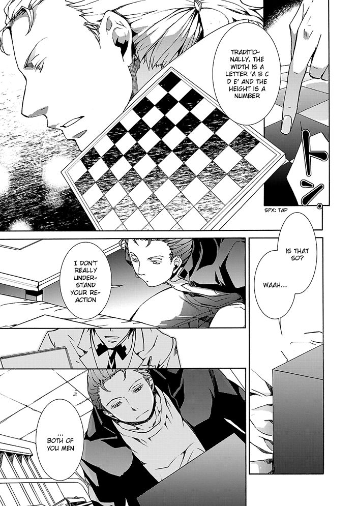 Cubism Love 6 Page 4