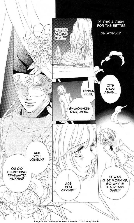 Haruka Naru Toki no Naka De 1.5 Page 2
