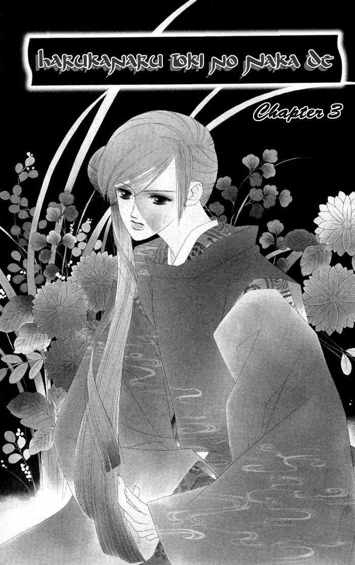 Haruka Naru Toki no Naka De 3 Page 1