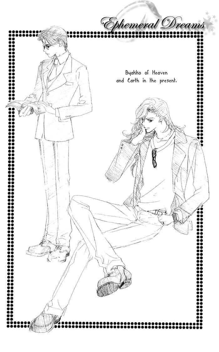 Haruka Naru Toki no Naka De 3 Page 2