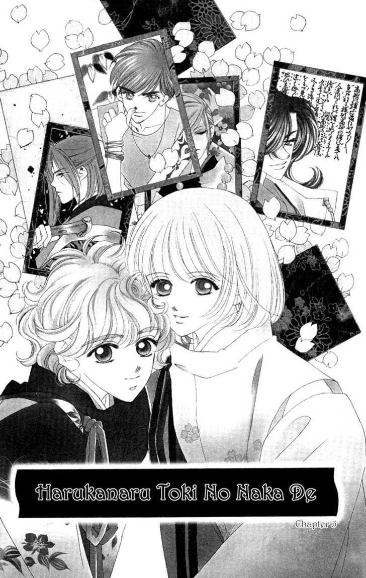 Haruka Naru Toki no Naka De 5 Page 1