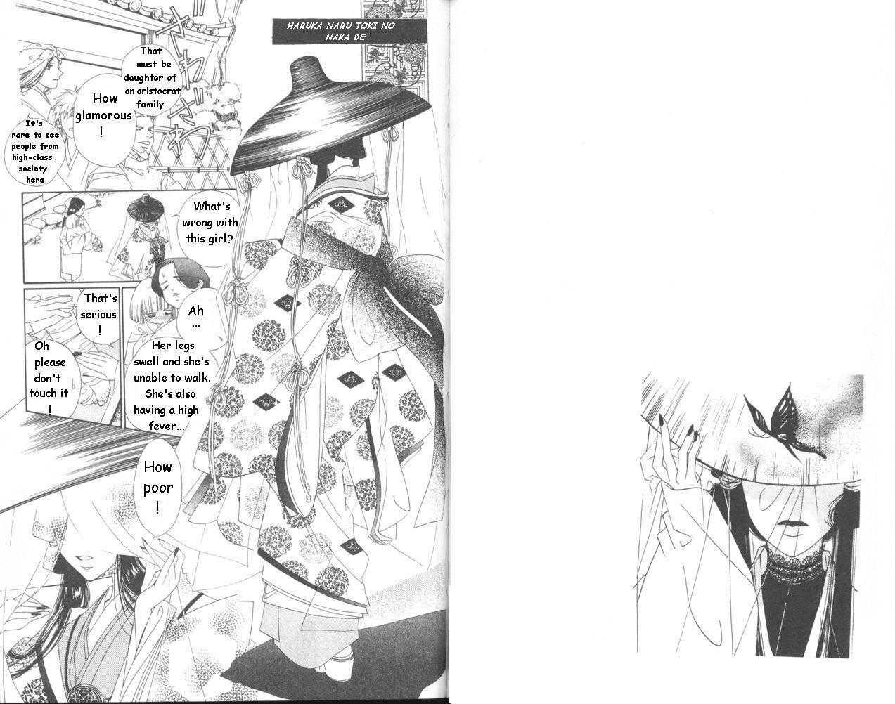 Haruka Naru Toki no Naka De 2 Page 1