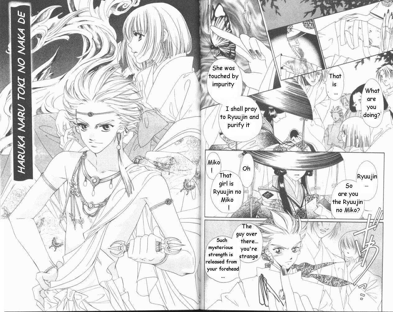 Haruka Naru Toki no Naka De 2 Page 2