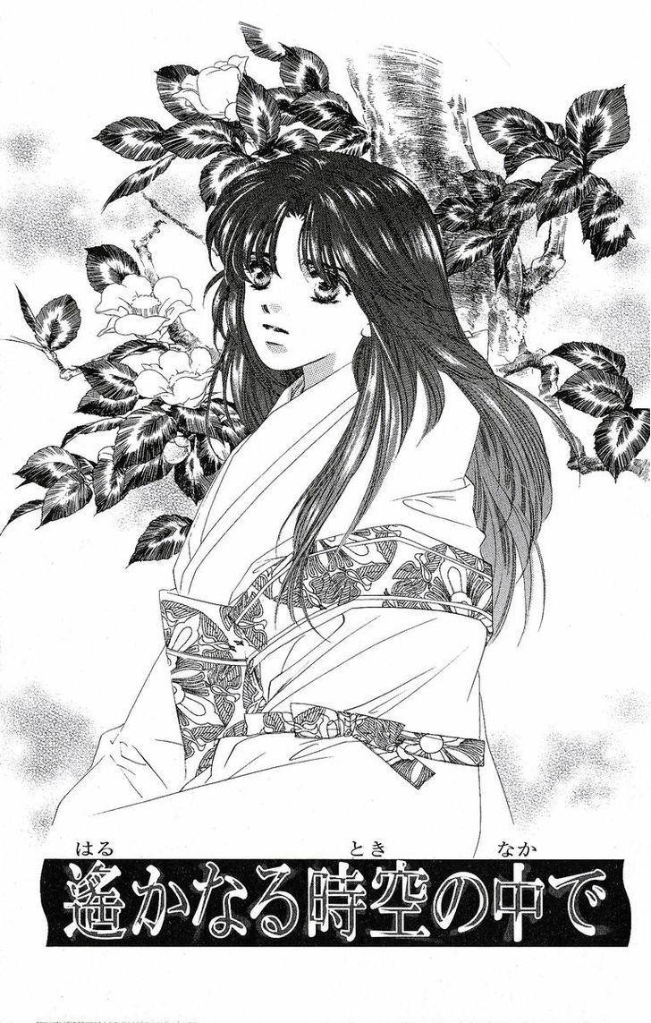 Haruka Naru Toki no Naka De 16 Page 2