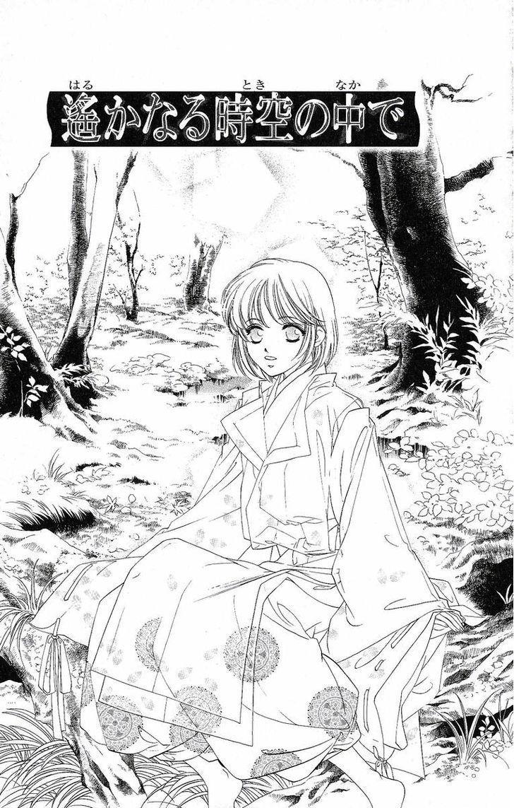 Haruka Naru Toki no Naka De 18 Page 2