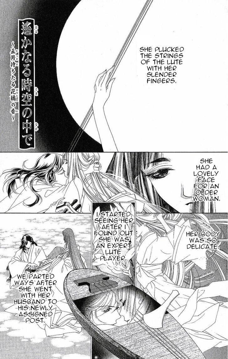 Haruka Naru Toki no Naka De 24.5 Page 2