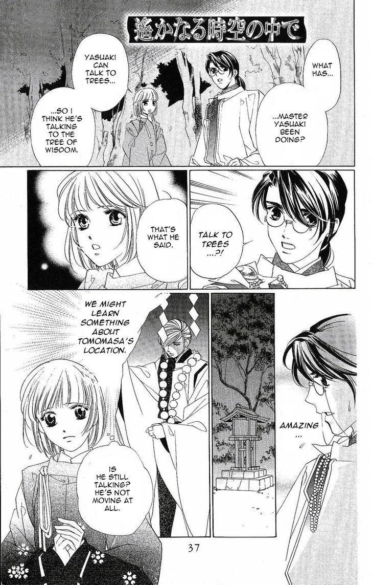 Haruka Naru Toki no Naka De 26 Page 2
