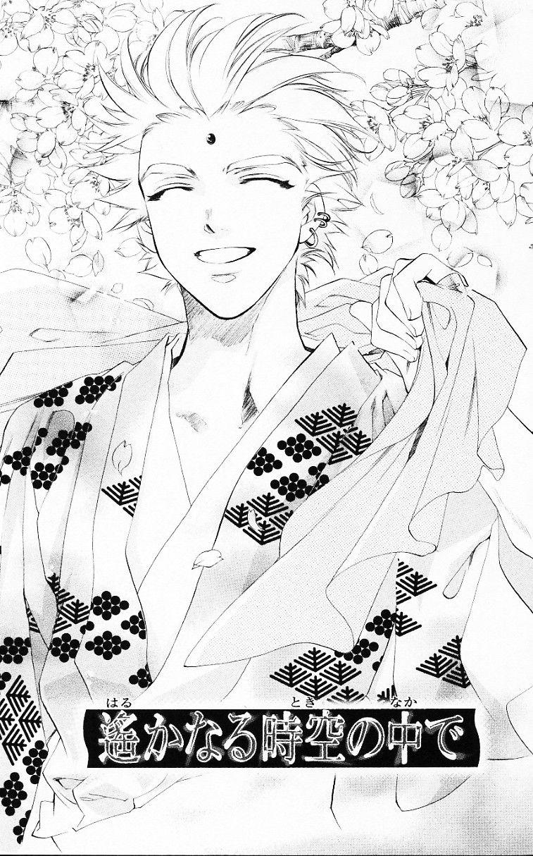 Haruka Naru Toki no Naka De 54 Page 2