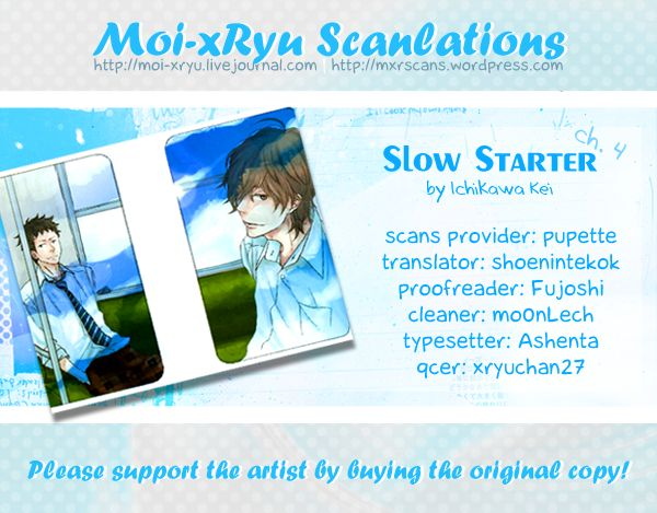 Slow Starter (ICHIKAWA Kei) 4 Page 1