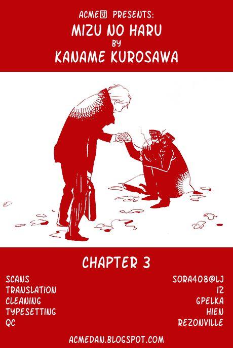 Mizu no Haru 3 Page 1