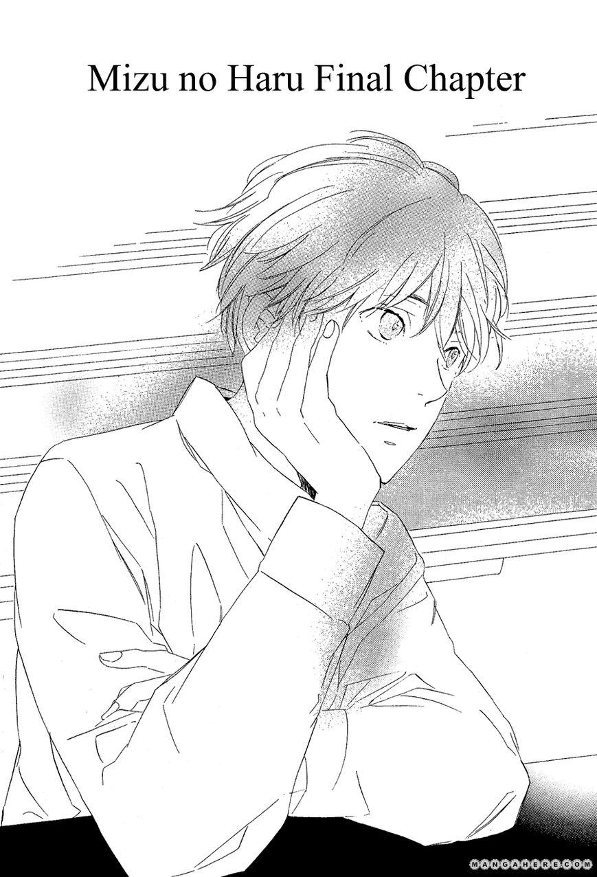Mizu no Haru 3 Page 2