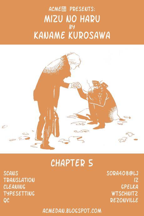 Mizu no Haru 5 Page 1