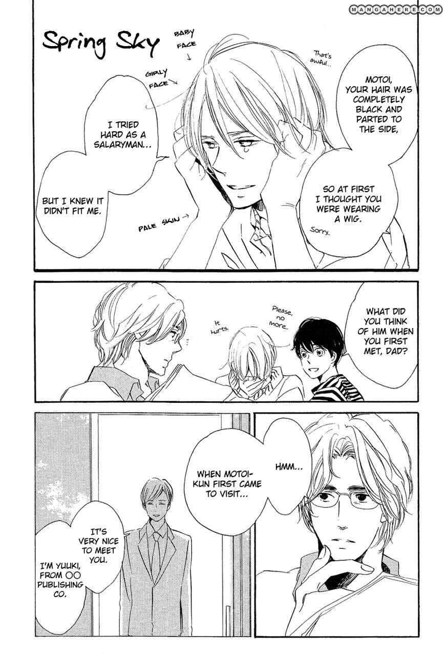Mizu no Haru 5 Page 2
