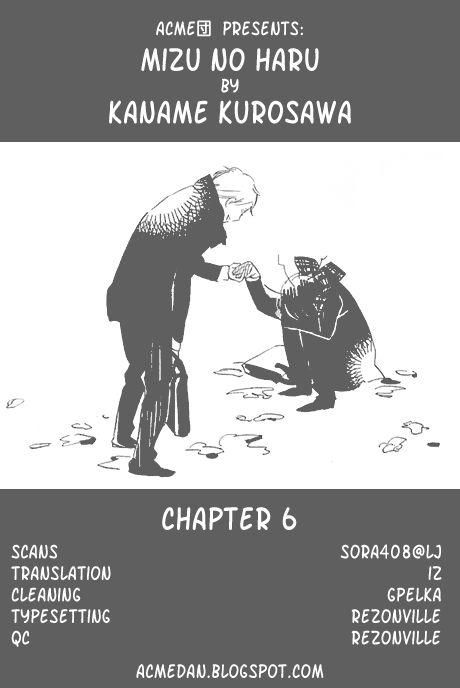 Mizu no Haru 6 Page 1