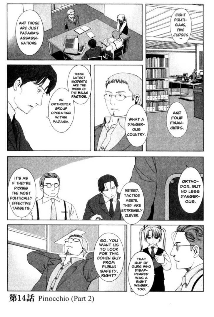 Gunslinger Girl 14 Page 1
