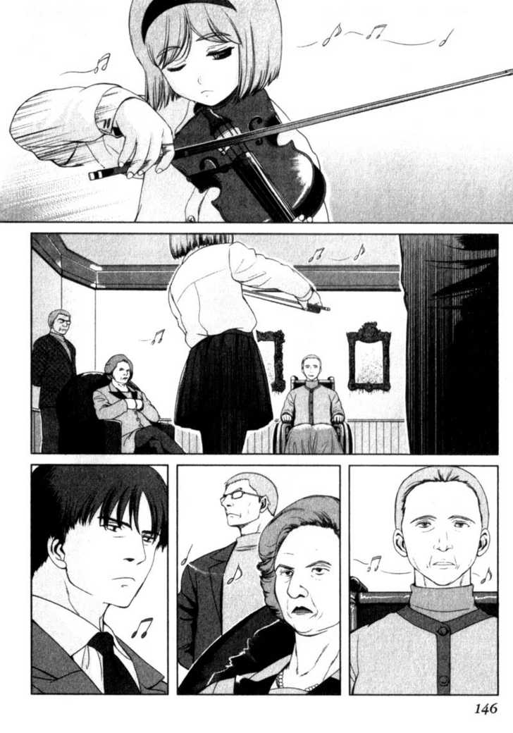 Gunslinger Girl 17 Page 4