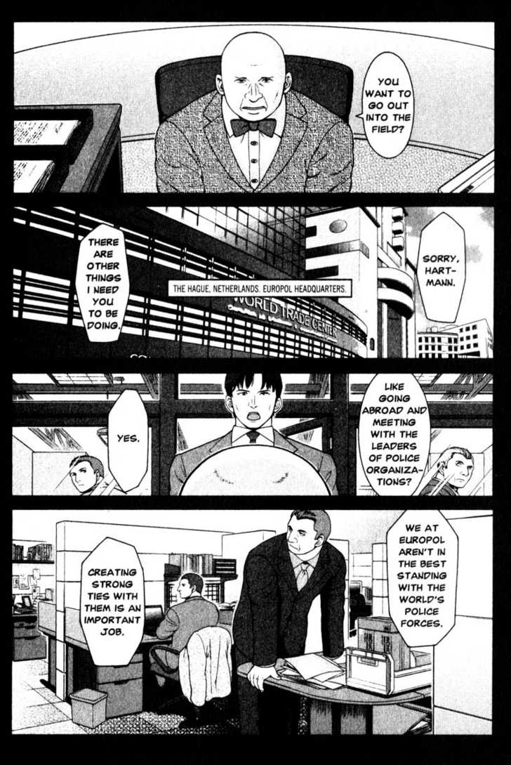 Gunslinger Girl 22 Page 1