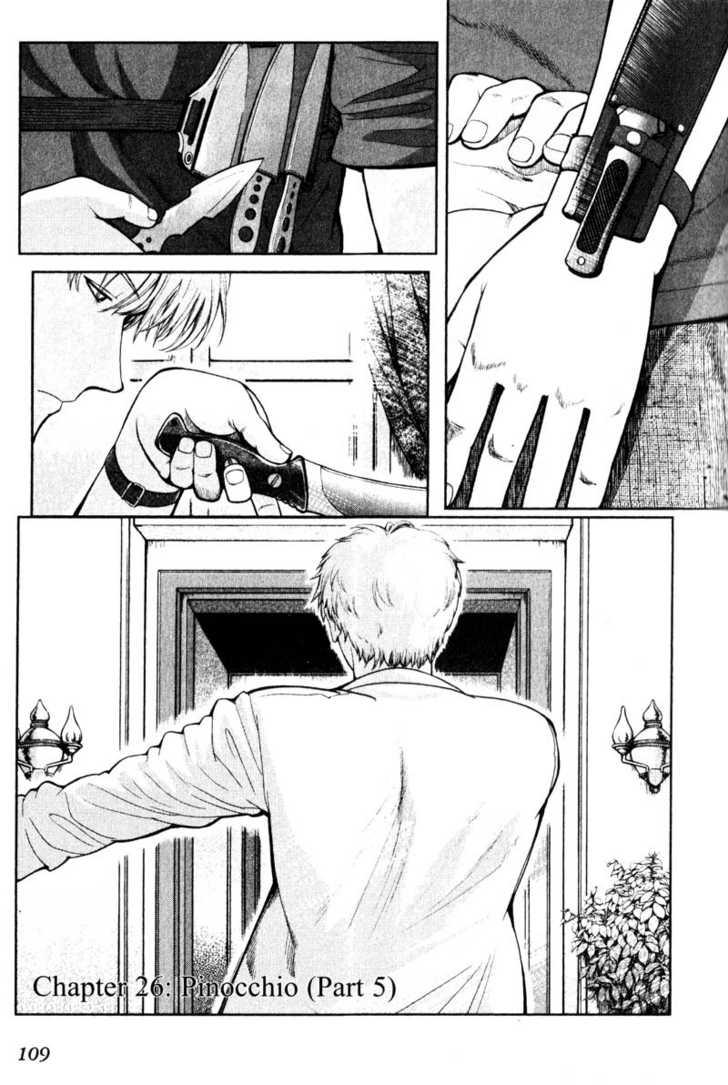 Gunslinger Girl 26 Page 1