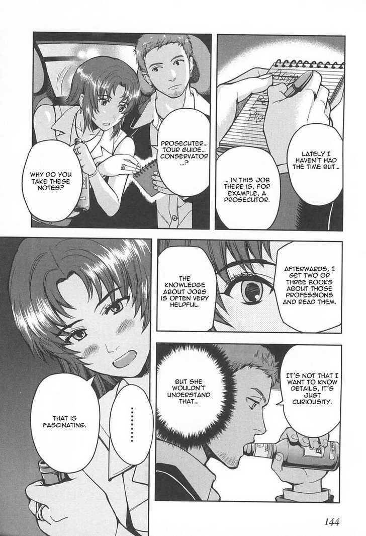 Gunslinger Girl 37 Page 3