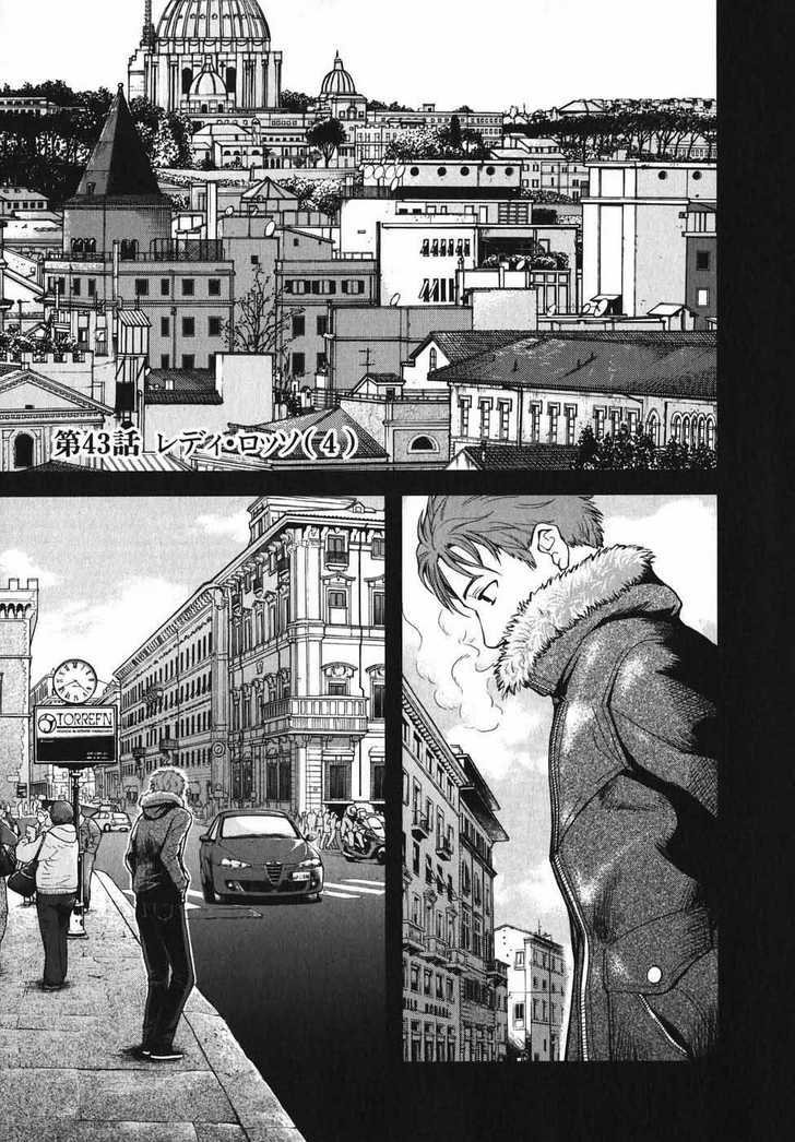 Gunslinger Girl 43 Page 1