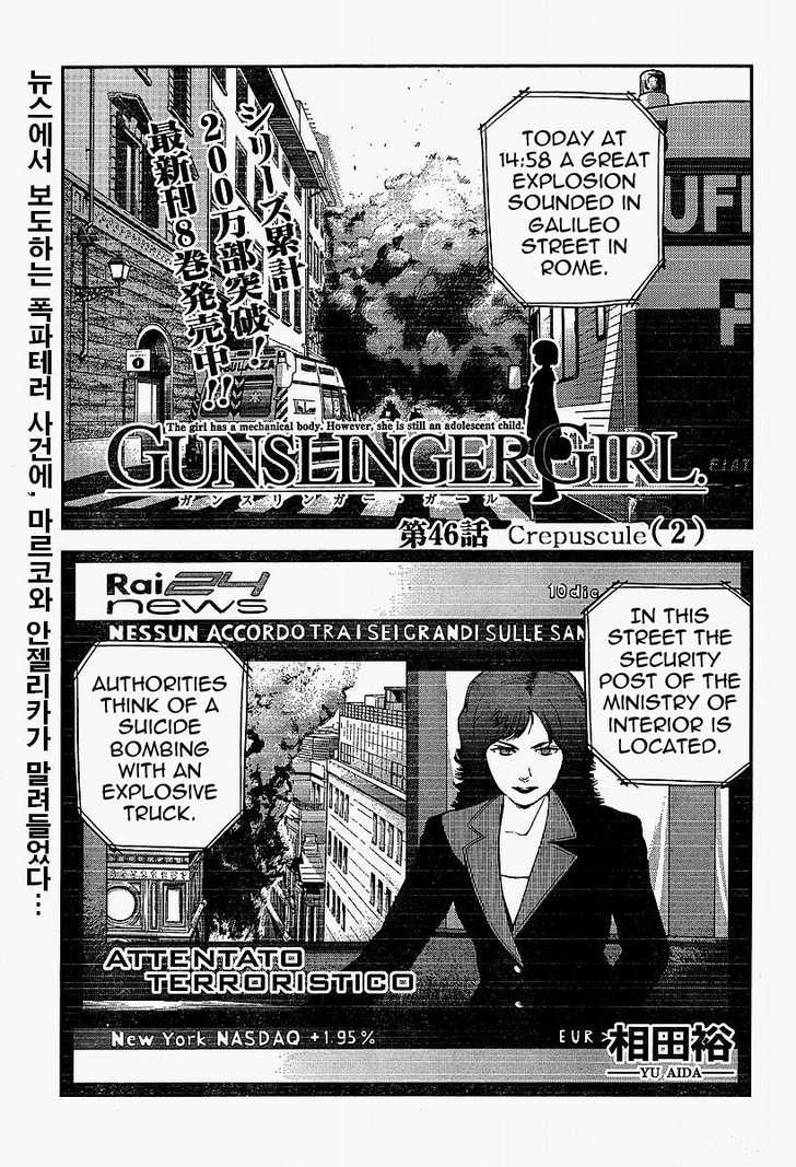 Gunslinger Girl 46 Page 1