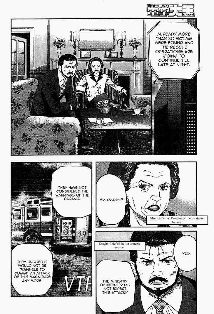 Gunslinger Girl 46 Page 2