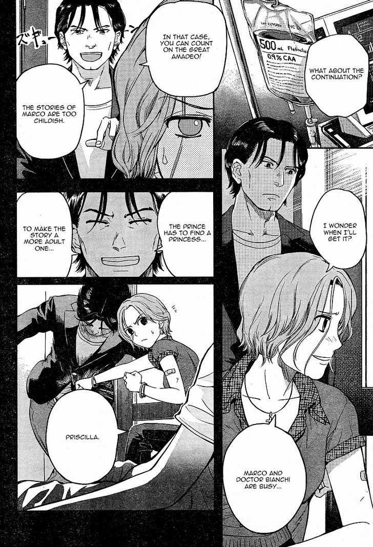 Gunslinger Girl 47 Page 2