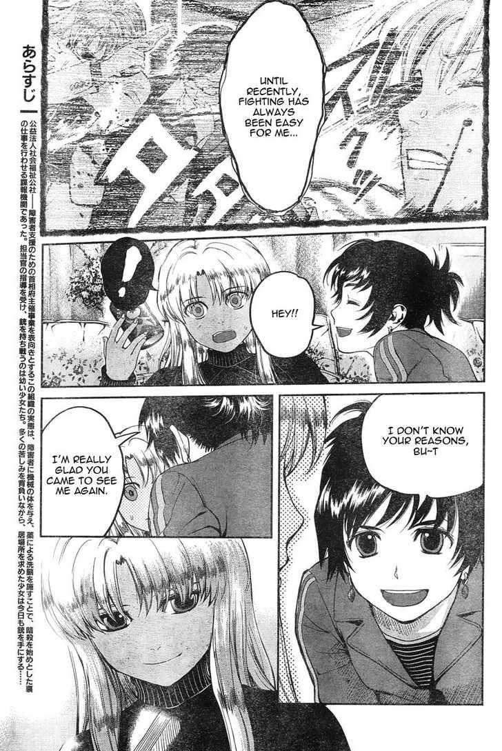 Gunslinger Girl 54 Page 4