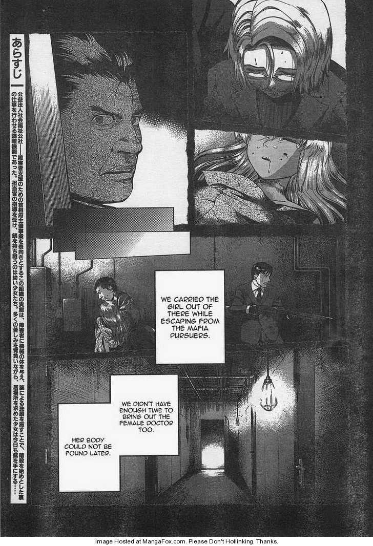 Gunslinger Girl 55 Page 3