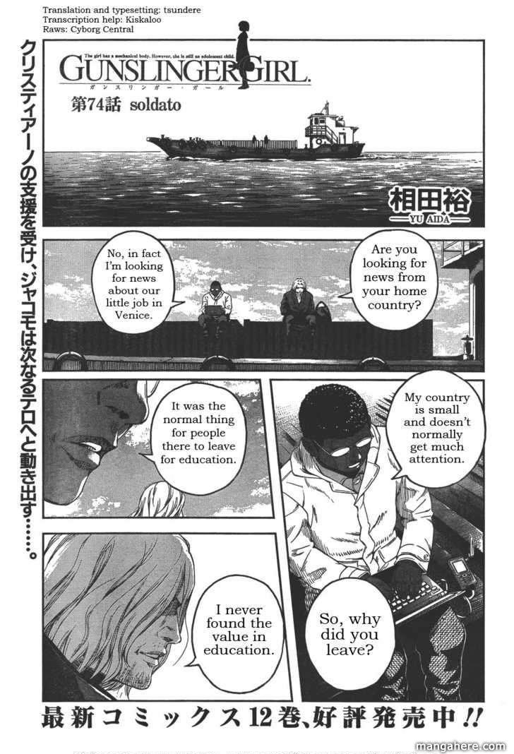 Gunslinger Girl 74 Page 1