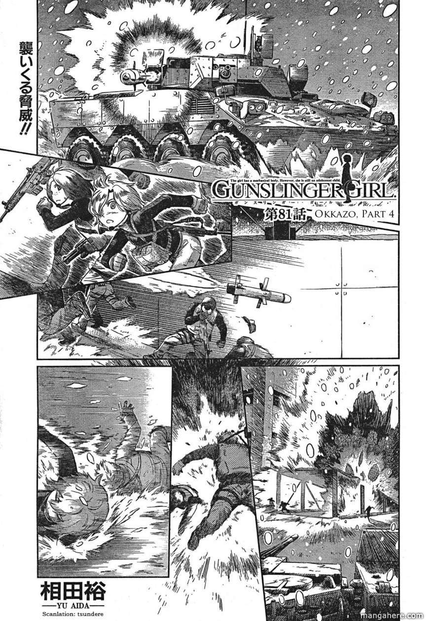 Gunslinger Girl 81 Page 1