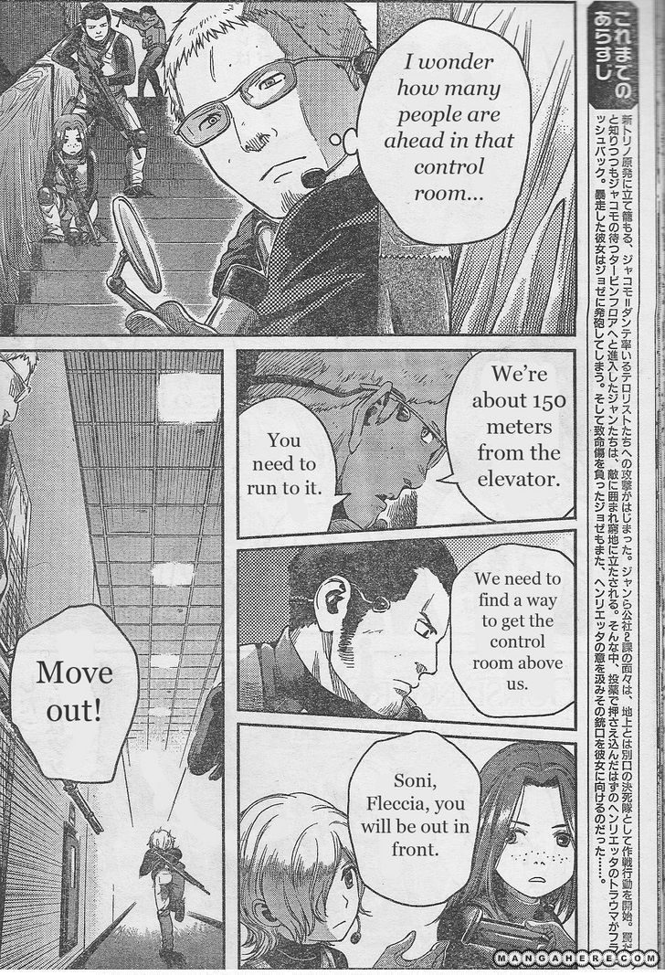 Gunslinger Girl 84 Page 3