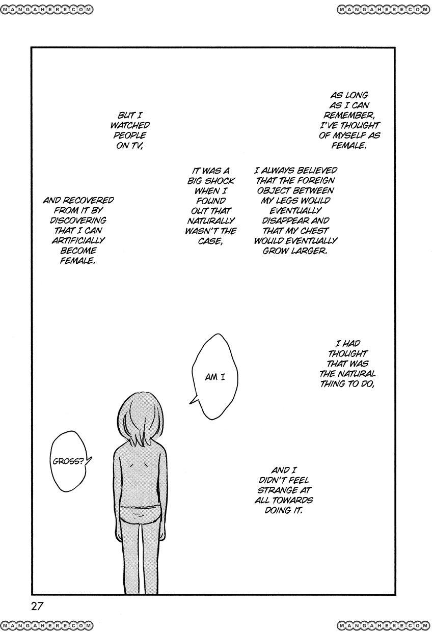 Bokura no Hentai 2 Page 1