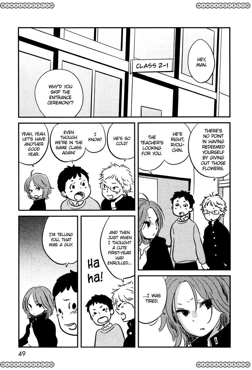 Bokura no Hentai 3 Page 3