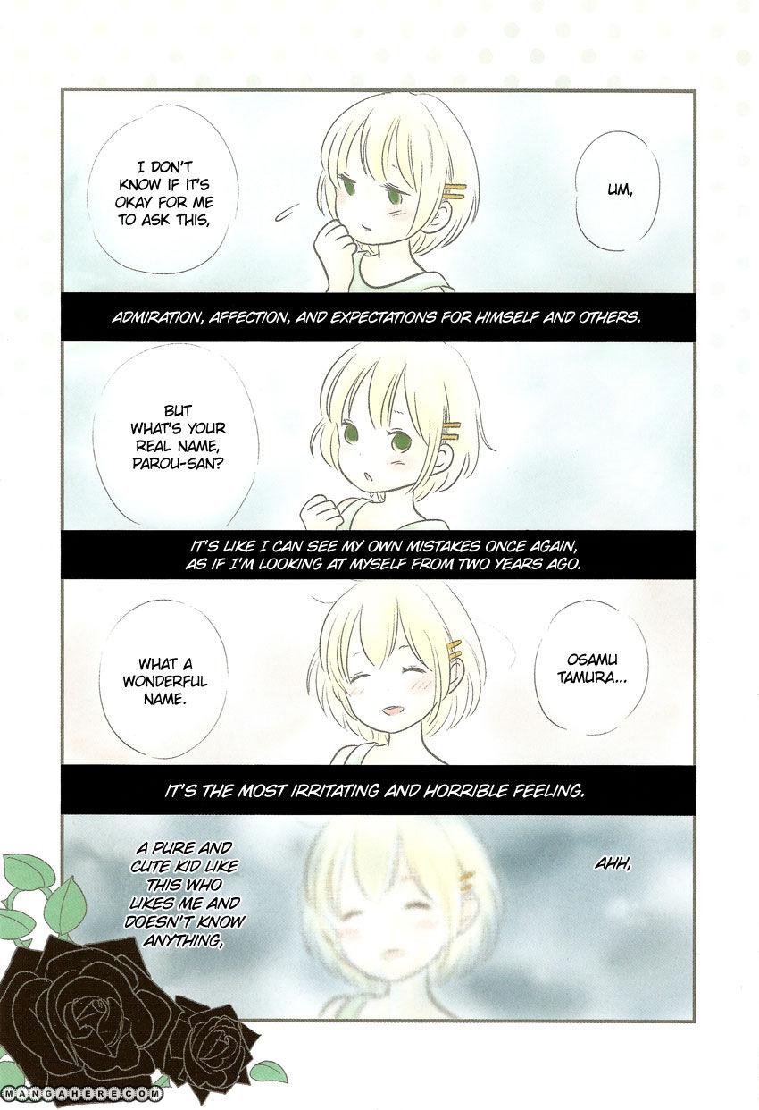Bokura no Hentai 6 Page 1