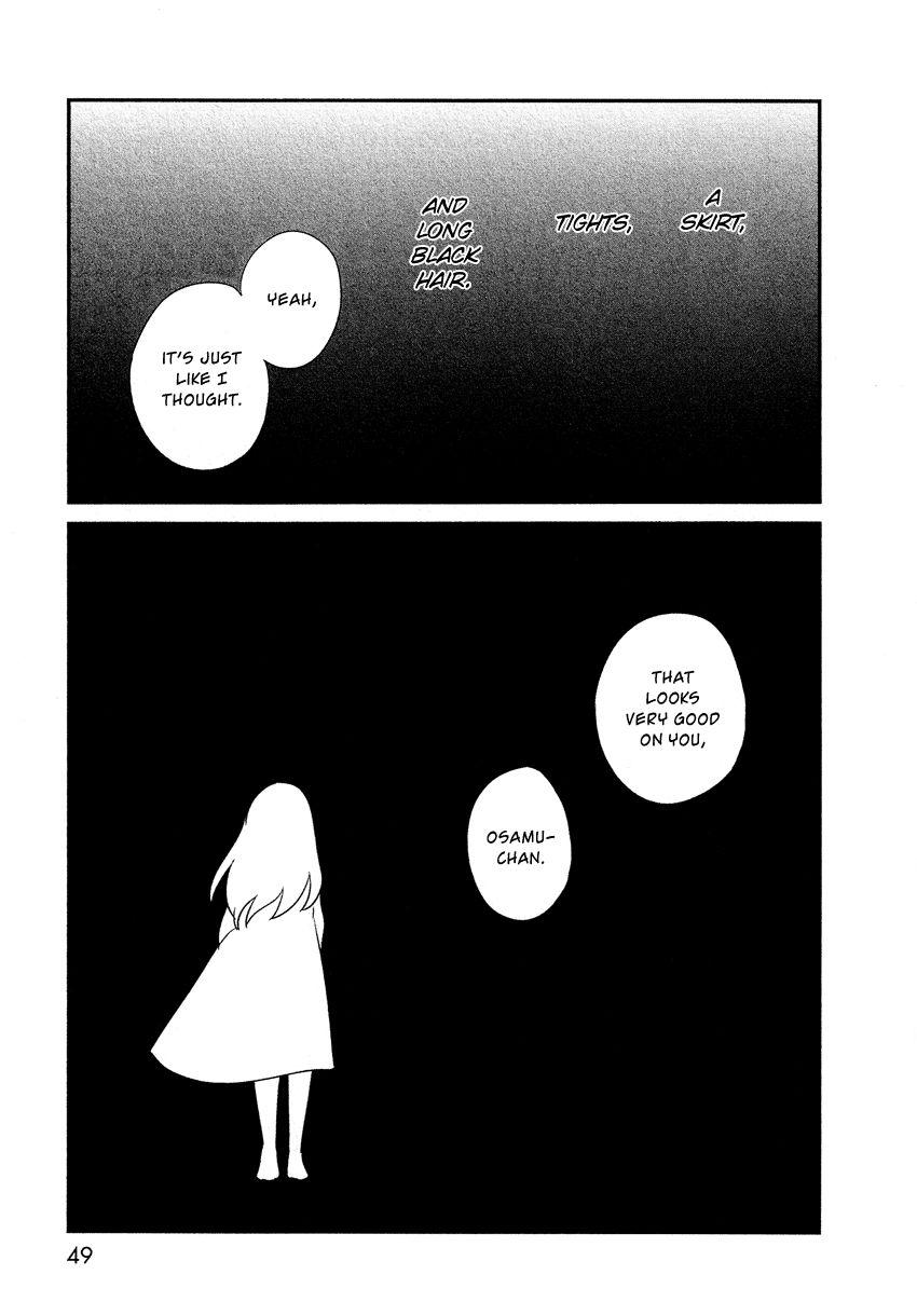 Bokura no Hentai 11 Page 2