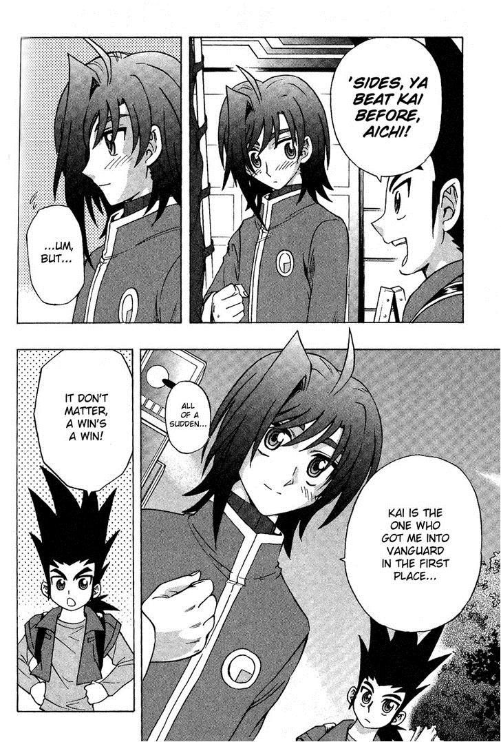 Cardfight!! Vanguard 3 Page 2