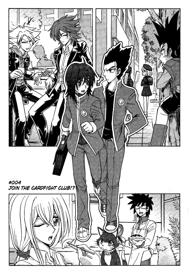 Cardfight!! Vanguard 4 Page 3