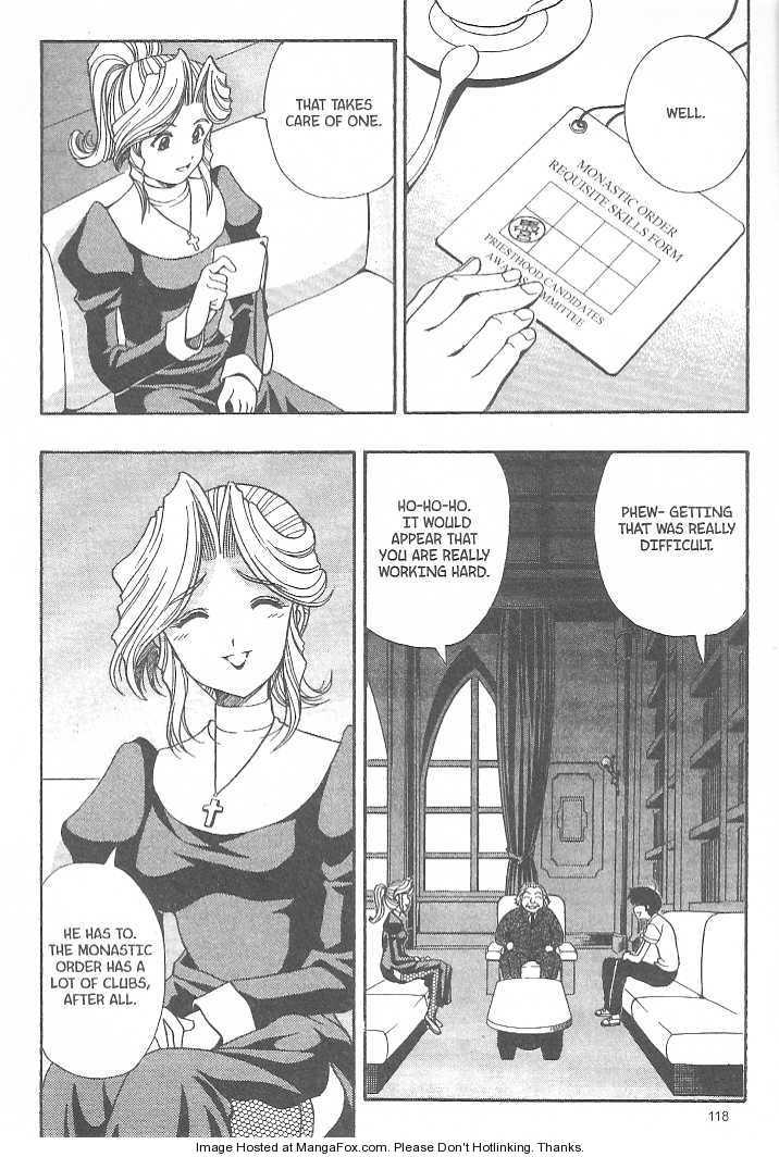 Puripuri 9 Page 2