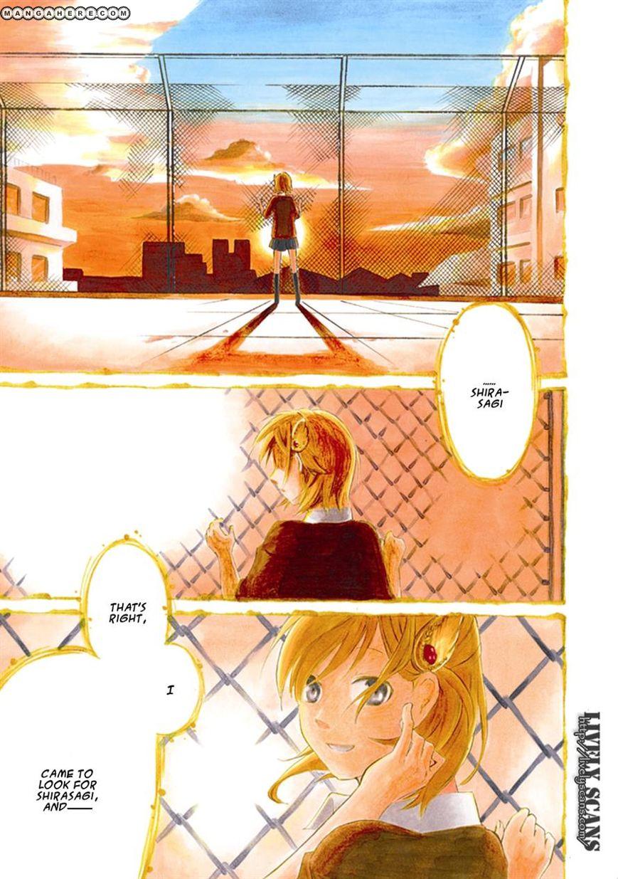 Torikago no Tsugai 2 Page 1