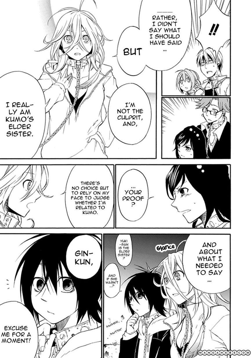 Torikago no Tsugai 3 Page 4