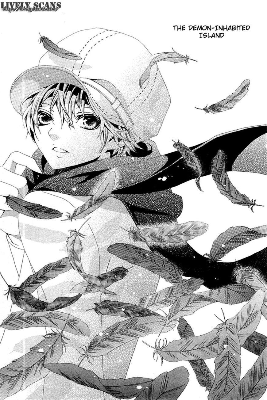 Shoujotachi no Kaidan 5 Page 2