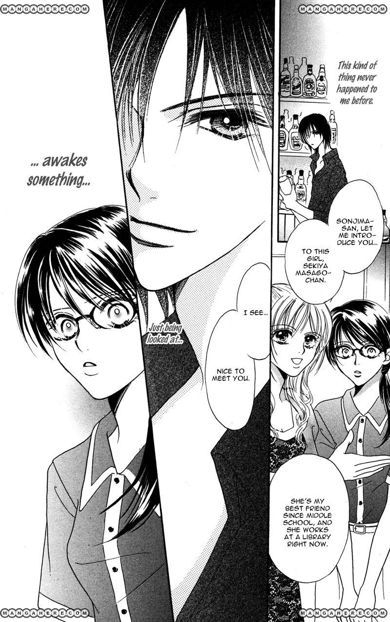 Kinjirareta Koi ni Ochite 3 Page 2