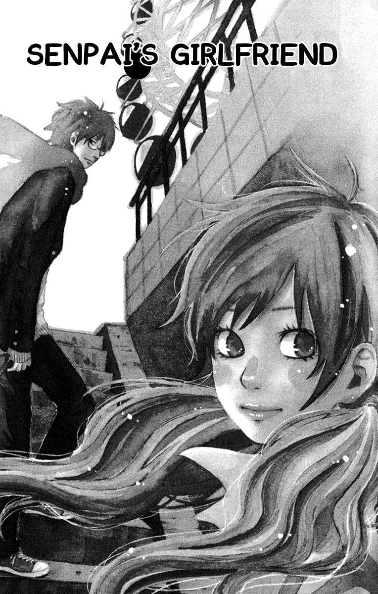 Himikoi 3.5 Page 1