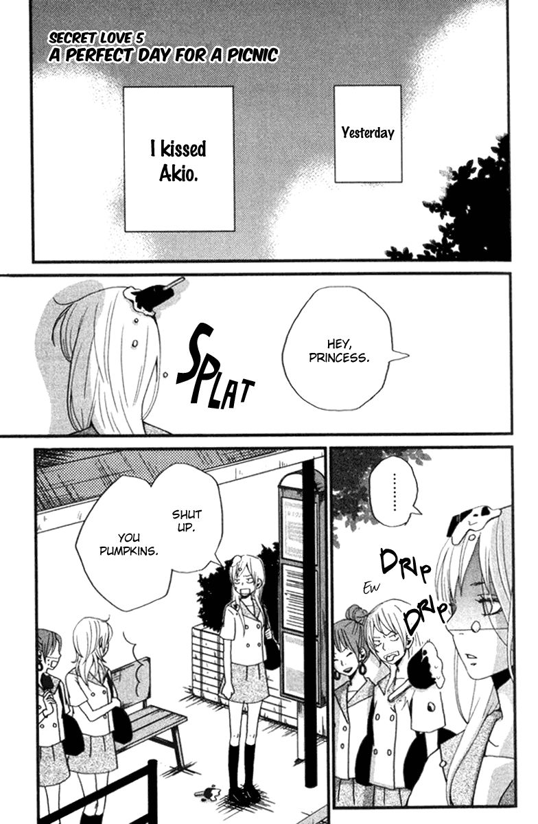 Himikoi 5 Page 1