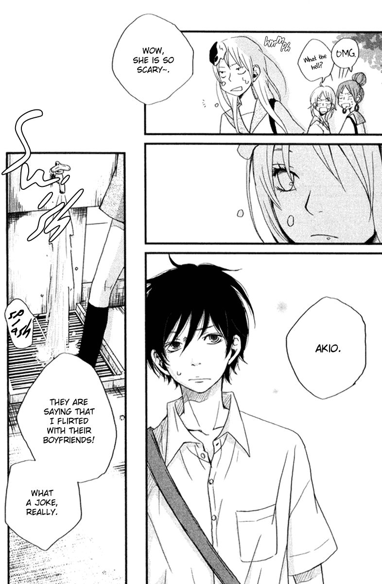 Himikoi 5 Page 2