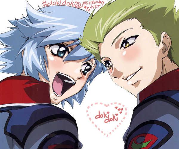 Love Neko 5 Page 2
