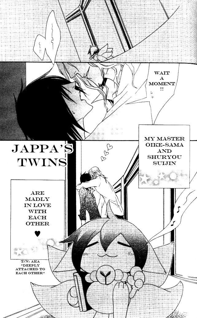 Jappa no Amane 8 Page 2